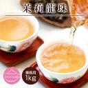 ジャスミン茶/茉莉龍珠 [白龍珠] 業務用1kg/母の日 キャッシュレス還元