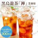 特級 鉄観音 台湾茶 (養生功夫茶) 90g 送料無料 送料込み ウーロン茶 中国茶 茶葉 香ばしい 脂肪分解 ダイエット デトックス 特級 効果 効能 花粉症 入れ方 淹れ方 極上品 飲み方 カテキン おうちグルメ 冷茶 水出し