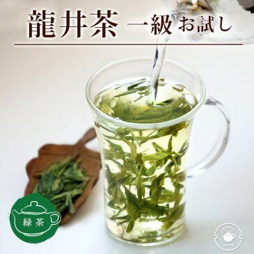 【世界はほしいモノにあふれている】【マツコの知らない世界】で話題 中国茶 緑茶 茶葉 龍井茶 一級 50g 浙江省産 ロンジン 煎茶 のような スイーツ 茶菓子に合う 中国茶 お茶 メール便送料無料/ハロウィン