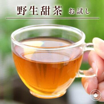 花粉症 お茶 甜茶 ティーバッグ30包 野生甜葉懸釣子100%使用 ティーパック 鼻炎薬 や べにふうき茶 に負けない効果 健康茶 ノンカフェイン デカフェ カフェインレス 麦茶 ルイボスティー メール便送料無料/ホワイトデー
