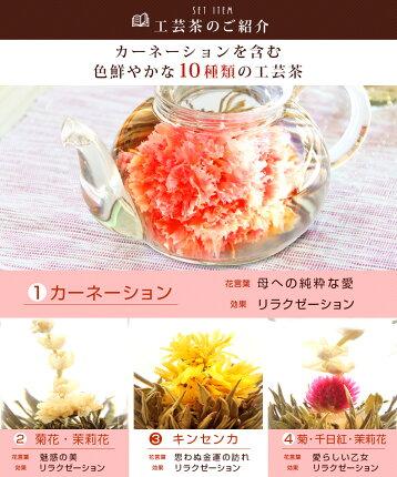 お祝い/スイーツ/ギフト/花束みたいに咲く工芸茶10種/ティーポット/月餅2種/宮廷セット/送料無料