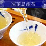 凍頂烏龍茶【特級】50g