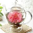 工芸茶 カーネーション5個 中国茶 緑茶 花咲くお茶 こうげ...
