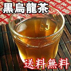 濃黒烏龍茶(黒ウーロン茶)350mlあたり《約30円》&《送料無料》で飲める!ポリフェノール2倍...