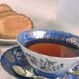 紅茶【祁門紅茶】50g