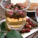 花茶【薔薇茶】50g