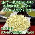 ケルセチン配糖体サプリメント90粒(約1ヶ月分)ダイエットサプリ