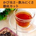 プーアル茶(プーアール茶 プアール茶) ティーバッグ30包/茶葉120g/カテキン入20包 ポット用 カップ用 1000円ポッキリ 3