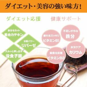 お茶>プーアル茶>プーアル熟茶