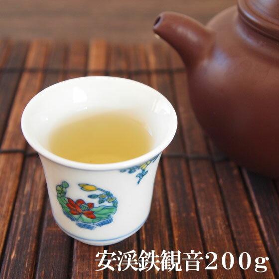 安渓鉄観音200g 茶葉 中国茶 烏龍茶 ウーロン茶