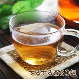 でるでる茶 ティーバッグ30包 プーアル茶 キャンドルブッシュ ルイボスティー ハブ茶 ブレンド茶 ダイエット茶 健康茶 ティーバッグ