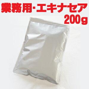 業務用・エキナセア200g