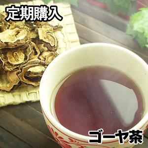 定期購入・美容健康茶【野生ゴーヤ茶】×2個