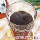 ケルセチン配糖体濃黒烏龍茶40g