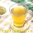 ケルセチン配糖体ドリンク プーアル茶/ジャスミン茶/紅茶/ほ...
