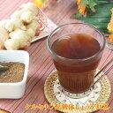 ケルセチン配糖体しょうが紅茶60g