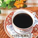 ケルセチン配糖体コーヒー70g...