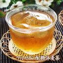 ケルセチン配糖体麦茶64g...