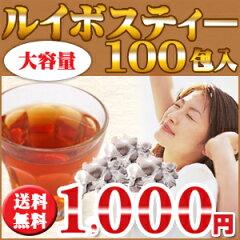 1杯【2円】で簡単に作れるルイボスティー ルイボス茶 健康茶 ダイエット茶 ルイボス るいぼす ...