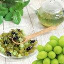 食べるフルーツティー・マスカット150g グリーンレーズン 干しブドウ エルダーフラワー バタフライピー ノンカフェイン フルーツティー ハーブティー