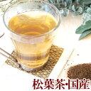 ルイボスティー・スーパーグレード 450g×4個 送料無料 ルイボス茶 るいぼす茶 【10P05Nov16】