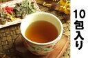漢美茶【排排メタボ茶】10包