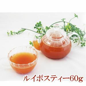 ルイボスティーパウダー60g 粉茶