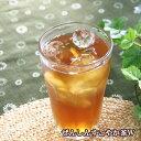 ぜんしんすこやか茶W220g