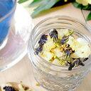 フルーツティー 食べるフルーツティー・パイナップル150g ドライフルーツ バタフライピー 青いお茶 色が変わる ココナッツフレーバー 夏のお茶 アイスティー 水出し
