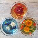 お花のスープ×3種(各2個入り)