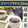 胡麻麦茶60g