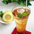 キーマン紅茶パウダー100g 祁門紅茶 キーマン紅茶 中国茶 キーマン紅茶粉茶 中国紅茶