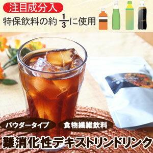 難消化性デキストリン入り 選べるドリンク 濃黒烏龍茶/プーアル茶/ジャスミン茶/コーヒー