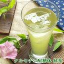 ケルセチン配糖体緑茶 スティック3g×12包/ジップパック5...