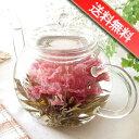 2011年間ランキング1位(花ジャンル) あす楽対応可 送料無料 工芸茶 フラワーギフト お祝い 誕...