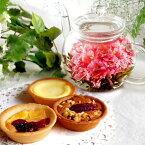 送料無料 タルト ティーポット お花のつぼみ カーネーション茶 工芸茶 2018 母の日ギフト