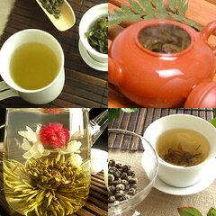 サンプル・中国茶お試しセット