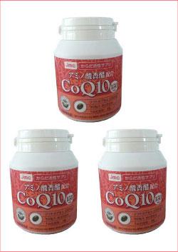 COQ10 アミノ酸香酢 3本セット COQ10 150mg アミノ酸香酢配合送料・代引料無料!