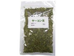 ★ヤーコン茶ヤーコン100%使用!内容量:35g※7袋以上で【送料・代引き無料】!