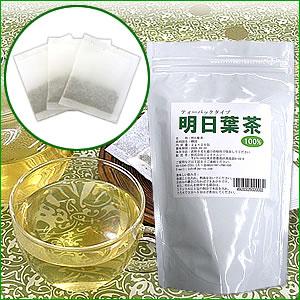 ☆激安!明日葉茶(あしたば茶)ティーバック内容量:2g×50包あした葉100%!※7袋以上で【送...