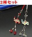 幸せになるゾウストラップ2種セット(紅・白)中国限定!七宝焼き携帯ス...