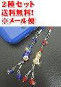 ヒョイヒョイ打ち出のひょうたんストラップ2種セット 金・青 景泰藍!...