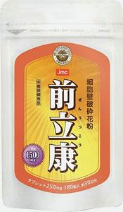 ★前立康(ぜんりつこう)◎ミツバチ花粉 1袋180粒※90種類以上の栄養素!2袋以上で【代引き・...