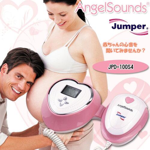 胎児超音波心音計エンジェルサウンズJPD-100S4Angelsounds