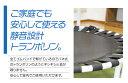 【送料無料】トランポリン 40インチ ゴムバンド 折りたたみ 家庭用 101cm 全5色 折り畳み式 耐荷重100kg 大人 子供 キッズ 室内 エクササイズ 2