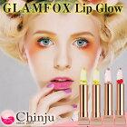 メール便送料無料GLAMFOXグラムフォックスLipGLOW口紅リップグロウripリップクリームドライフラワーメイク【02P05Nov16】