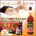 オーガニックの眞液で身体の底から暖かく!只今人気急上昇!極度の冷え性や関節痛、PMS症状へ対...