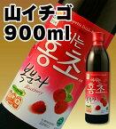 【AneCan11月号掲載店】900ml 飲む紅酢「ホンチョ」☆KARA起用商品( 山イチゴ )【05P18Jun16】