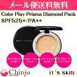 【メール便送料無料】It's skin イッツスキン Color Play Prisma Diamond Pack カラー プレイ プリズマ ダイヤモンド パクト ファンデーション SPF525+/PA++ 韓国コスメ 【02P05Nov16】