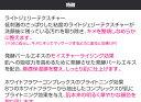 ジョンセンムル ムル トナー 200ml JUNGSAEMMOOL Essential Mool Toner 韓国コスメ フェイスケア 化粧水 保湿 JUNG SAEM MOOL 3